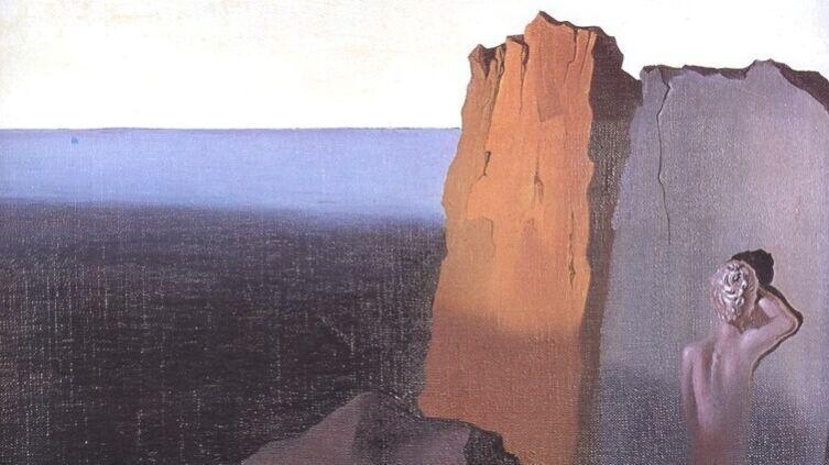 Сальвадор Дали, «Одиночество» (фрагмент), 1931 г.