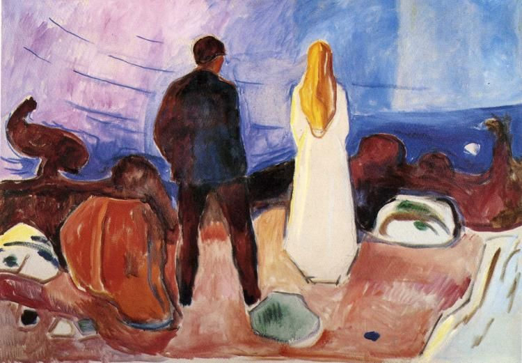Эдвард Мунк, «Одинокие», 1935 г.