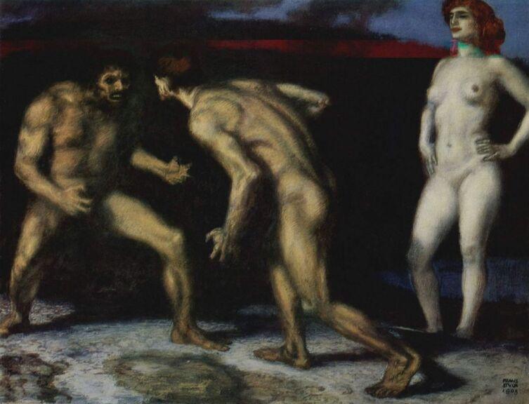 Франц фон Штук, «Битва за женщину», 1905 г.