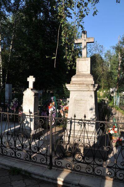 Могила П. П. Ершова на Завальном кладбище в Тобольске