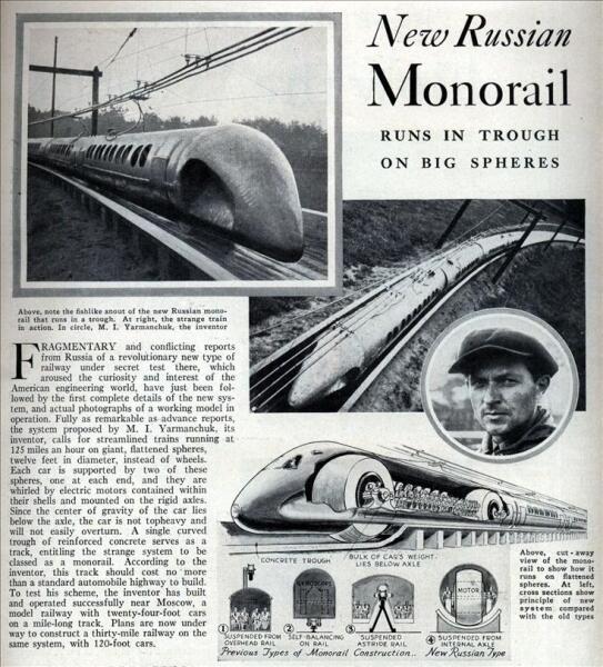 Статья в журнале Popular Science Feb, 1934г.
