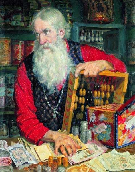Б. М. Кустодиев, «Купец (Старик с деньгами)», 1918 г.