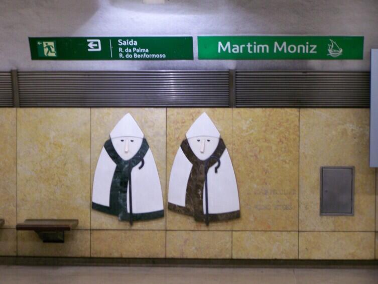 Святые отцы 12-го века. Взгляд из века 21-го. Станция «Мартин Муниш» Лиссабонского метрополитена