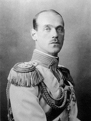 Михаил Александрович брат Николая II