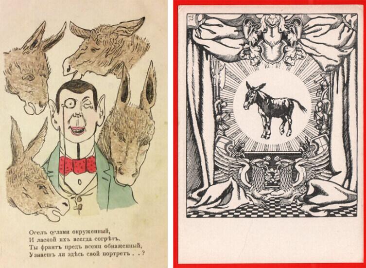 Слева— дореволюционная почтовая открытка, справа— рисунок с обложки журнала «Жупел» №31906 г., напечатанный в подборке советских открыток «Русские сатирические рисунки началаXX века», 1962 г.