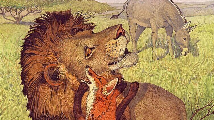 Дон Дэйли, «Басни Эзопа. Осел, лисица и лев» (фрагмент)