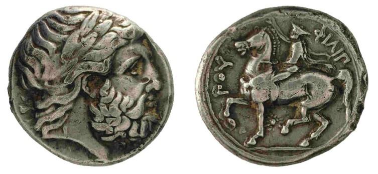 Серебряная тетрадрахма Филиппа II из музея в Фессалониках