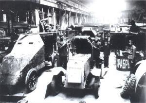 Какими были бронеавтомобили царской России?