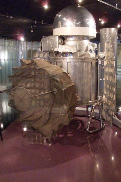 Автоматическая межпланетная станция «Венера-1»