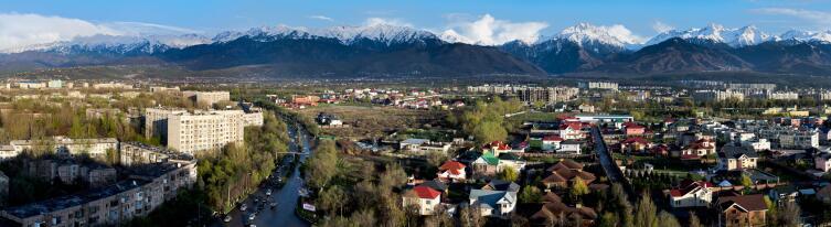 Панорама Алма-Аты