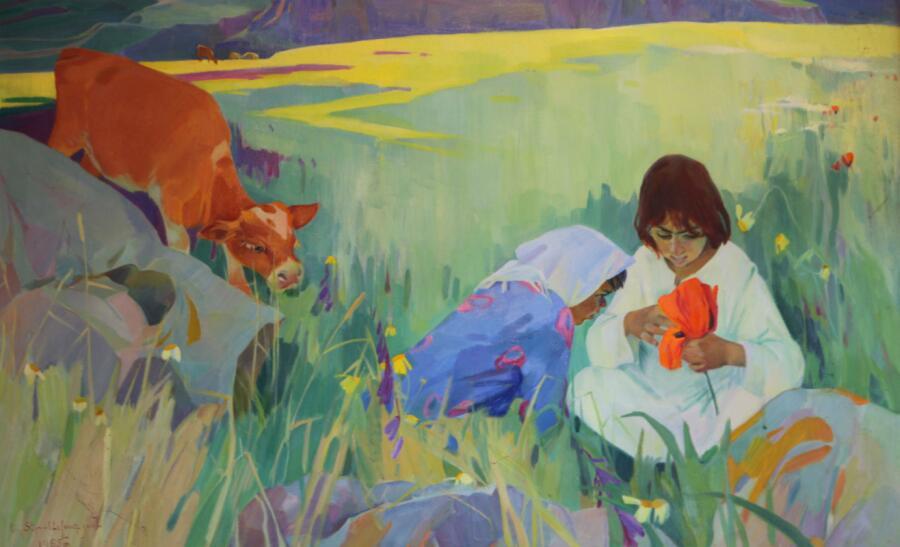Елена Вагановна Тер-Авакян, «Детство», 1960 г.
