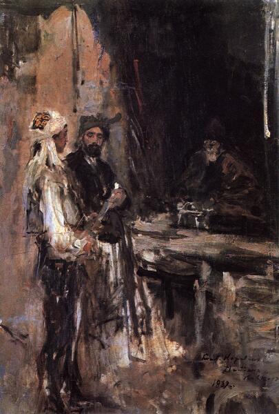 К. А. Коровин, «Покупка кинжала», 1889 г.