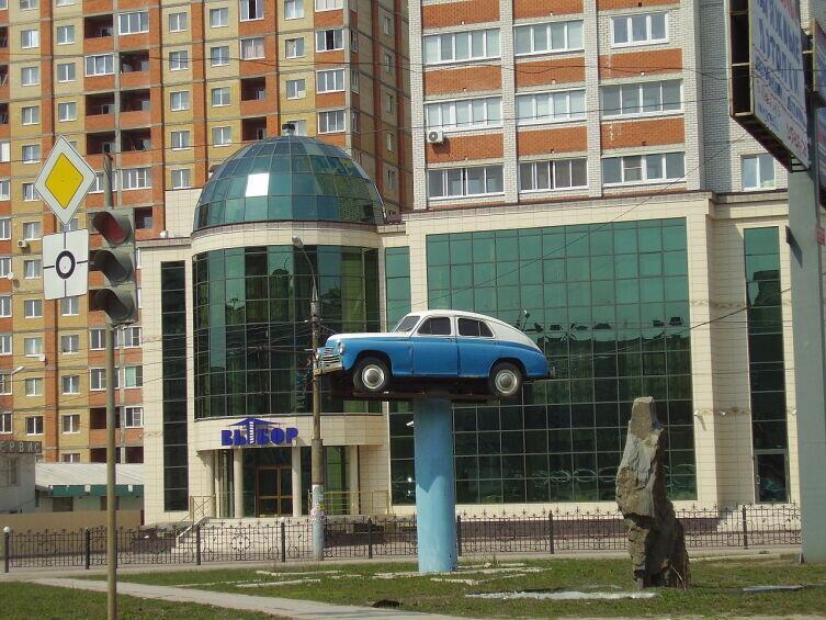 Памятник «Победе» в Воронеже
