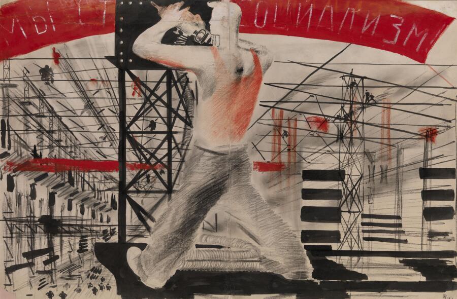 Ю. И. Пименов, «Мы строим социализм», 1931 г.