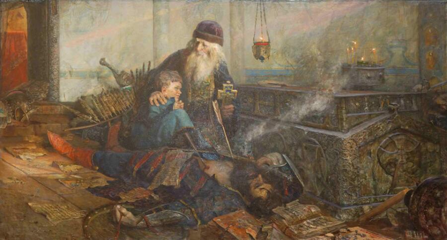 Павел Викторович Рыженко, «Смутное время»