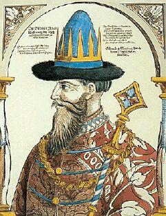 Иван IV Васильевич. Х. Вайгель. Гравюра. Фрагмент. Нюрнберг, вторая половина XVI века
