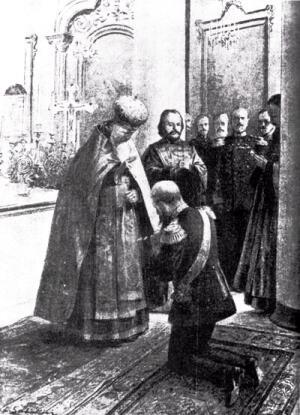 Иоанн Кронштадтский благословляет адмирала Макарова перед отъездом в Порт-Артур