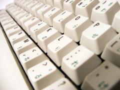 Японская клавиатура выглядит почти так же, как и привычная нам.
