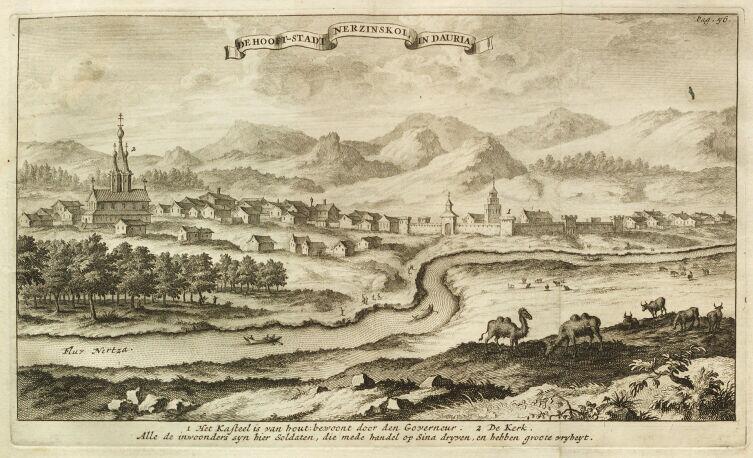 Вид на Нерчинск, гравюра 1710 г.