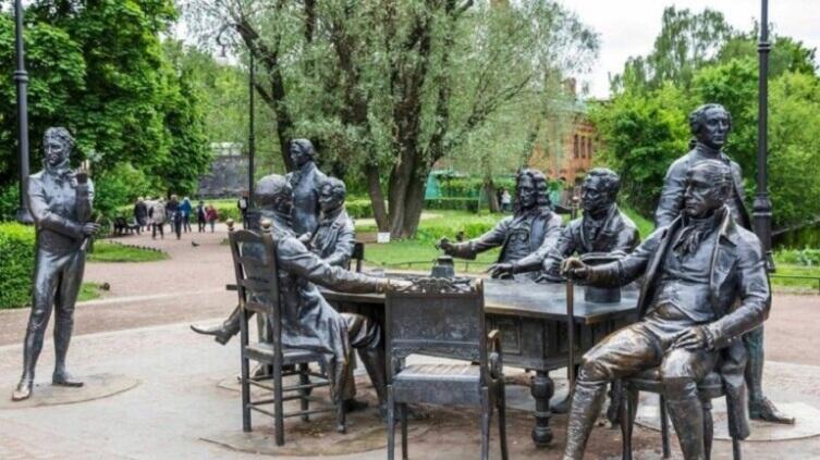 Памятник Зодчим Петербурга в Александровском парке