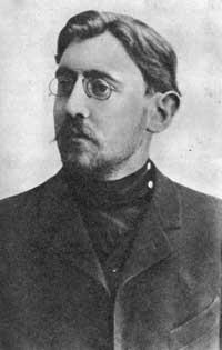 Яков Исидорович Перельман
