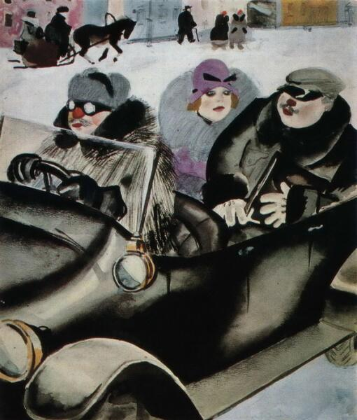 К. И. Рудаков, «Нэпманы. Серия НЭП рисунок для журнала Бегемот», 1927 г.