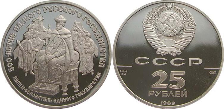 Памятная монета из палладия выпуска 1989 г.