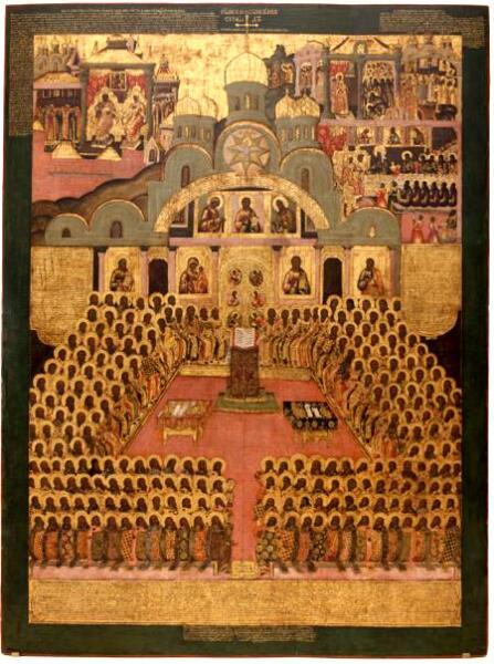 Седьмой Вселенский собор (икона XVII века, Новодевичий монастырь)