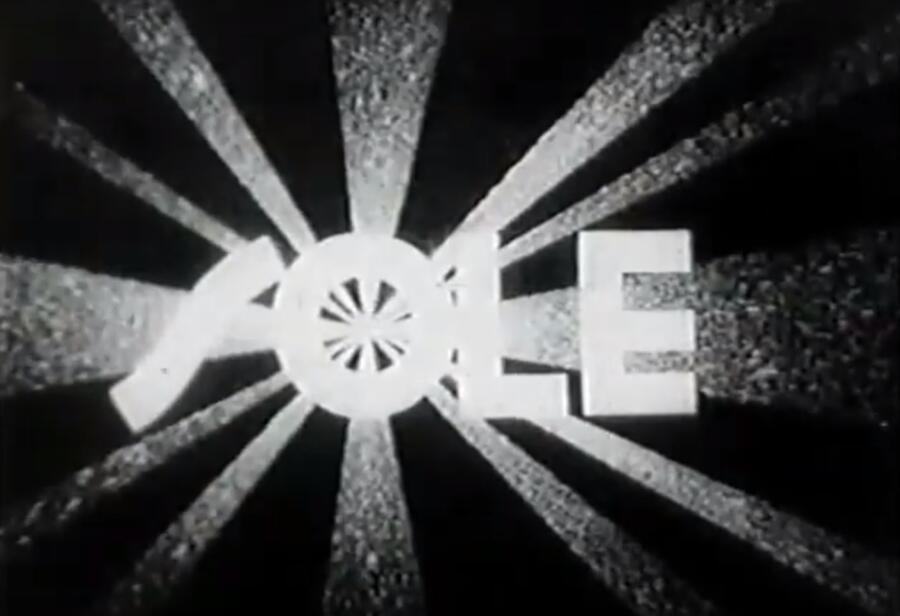 Постер фильма «Солнце», 1929 г.