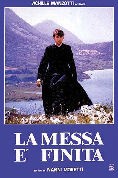 Постер фильма «Месса окончена», 1985 г.