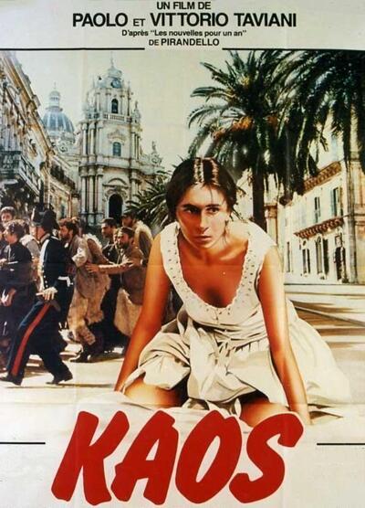 Постер фильма «Хаос», 1984 г.