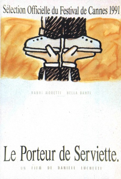 Постер фильма «Доверенное лицо», 1991 г.