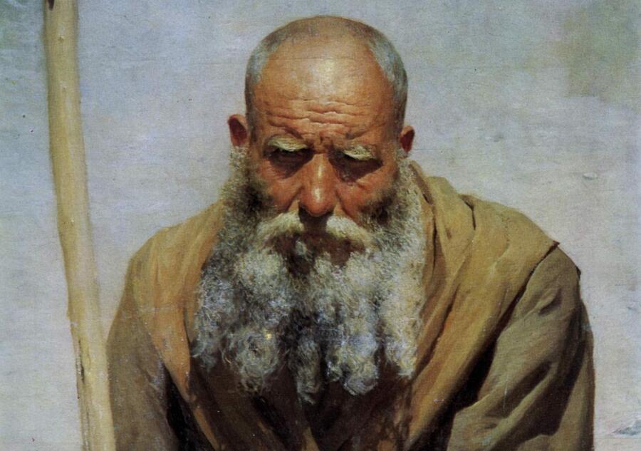 Н. А. Ярошенко, «Старик», (фрагмент), 1892 г.