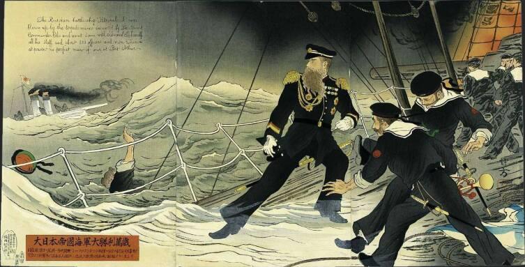 Японский плакат времен войны 1904 - 1905 гг.
