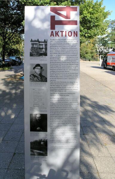 Мемориальная доска на Тиргартенштрассе, 4 в Берлине