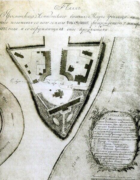 План Рубленого города или Ярославского кремля, 1813 г.