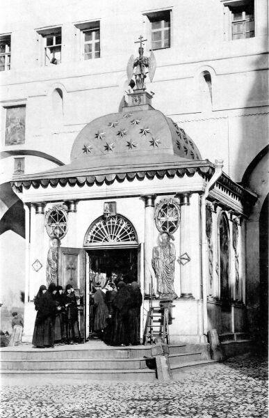 Иверская часовня у Воскресенских ворот (фото Карла Фишера, 1900-е гг.)