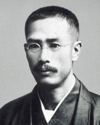 Кавахигаси Хэкигодо