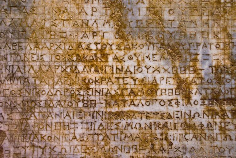 Античные греческие надписи