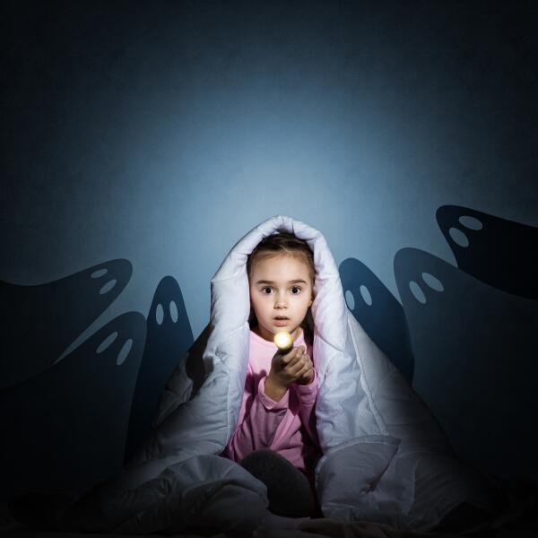 Чего боятся наши дети?