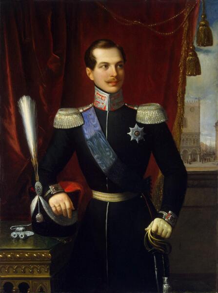 Натале Скьявоне, «Портрет великого князя Александра Николаевича»