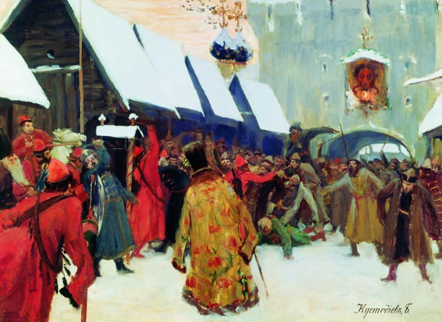 Б. М. Кустодиев, «Возмущение слобод против бояр (Бунт против бояр на старой Руси)», 1897 г.