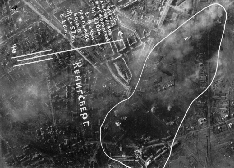 Фотоконтроль результатов бомбового удара по крепости Кёнигсберг 6 апреля 1945 г.