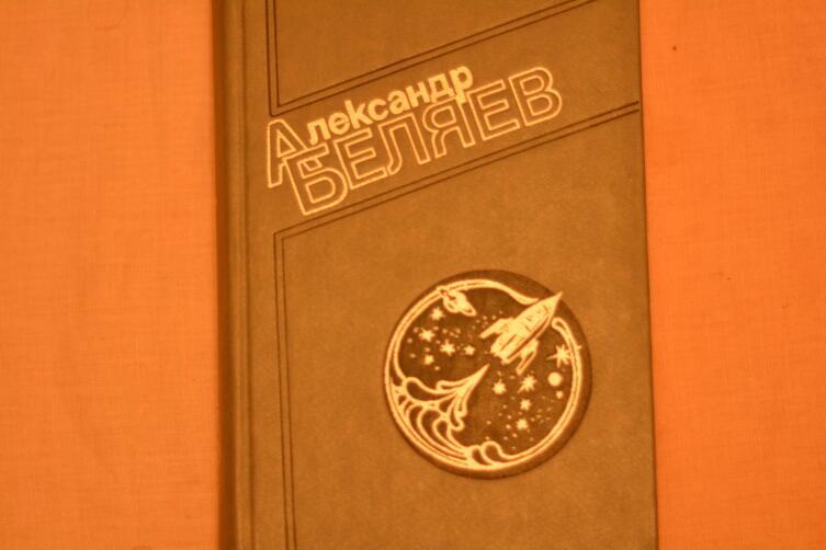 Почему книги Александра Беляева до сих пор читают?