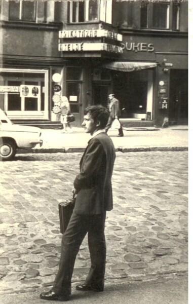 На улицах Риги, лето 1976 г.