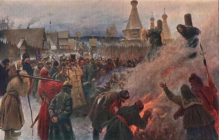 П. Е. Мясоедов, «Сожжение протопопа Аввакума», 1897 г.