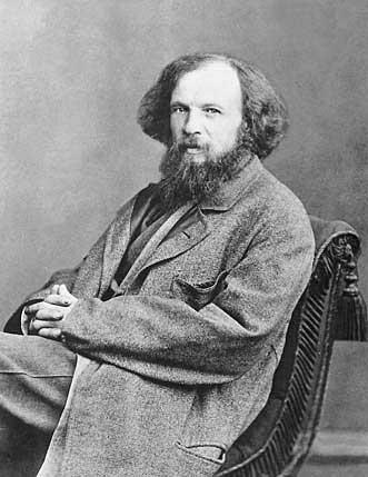 Фотопортрет Д. И. Менделеева в 1861 г.