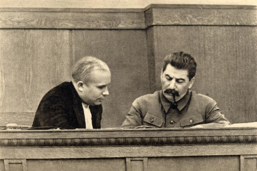 Сталин и Хрущёв в президиуме сессии ЦИК СССР, январь 1936 г.