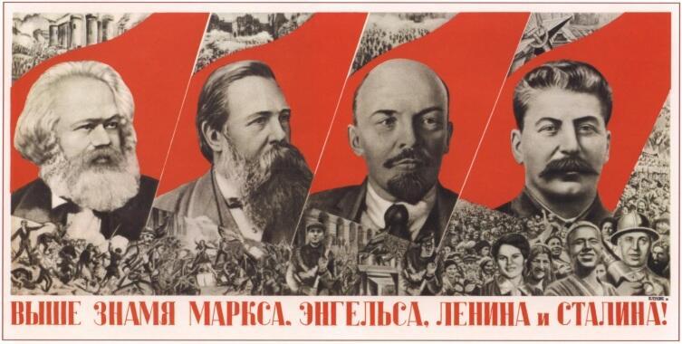 Г. Клуцис, «Выше знамя Маркса, Энгельса, Ленина и Сталина!», 1936 г.