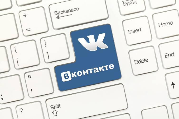 Как защитить аккаунт в соцсети от взлома?